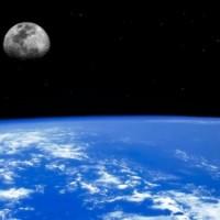Коротко о нашей планете