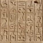 Древние египтяне и письменность