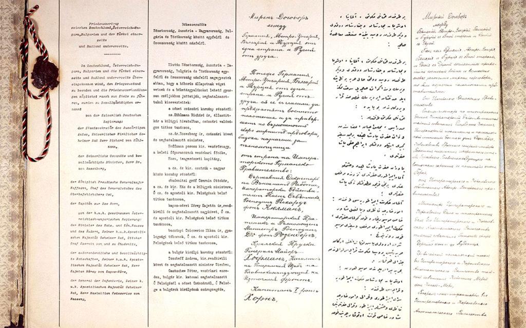 Копия первой страницы договора Брестского мира. Текст на 5 языках, март 1918