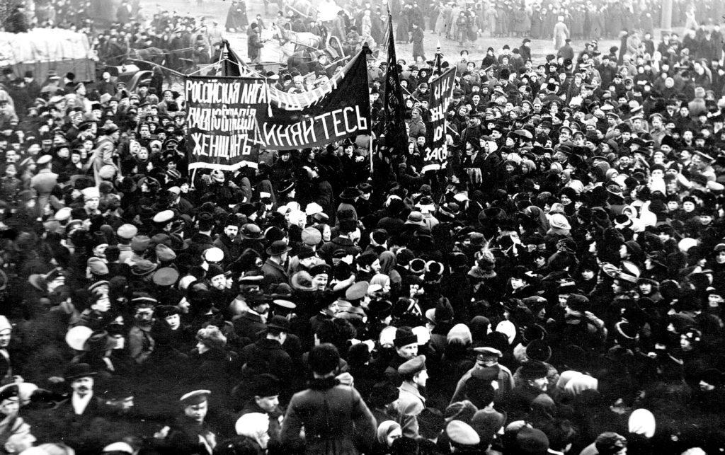 Демонстрация в Петрограде, 1917 год
