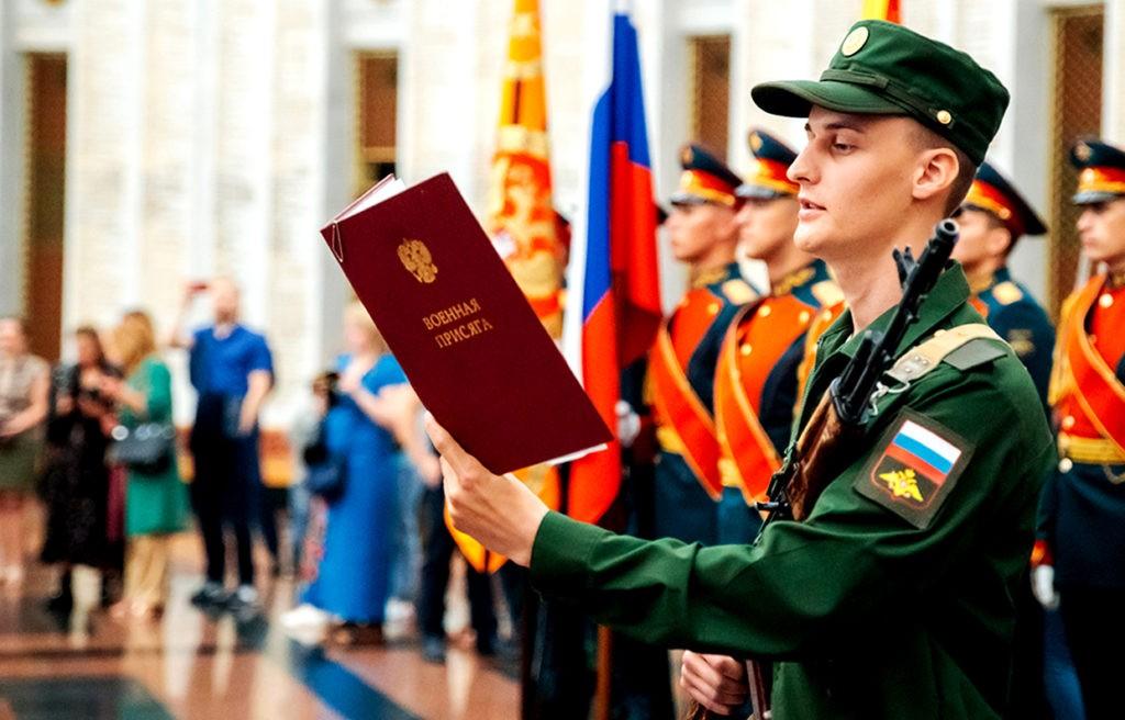 Ритуал приведения к Военной присяге