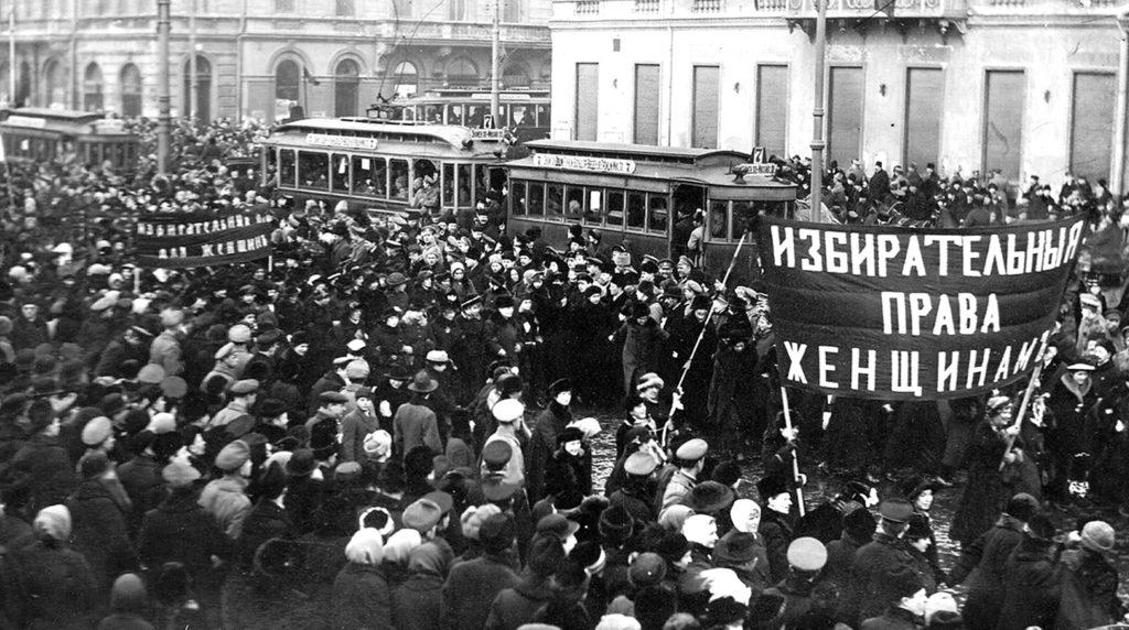 Женская забастовка