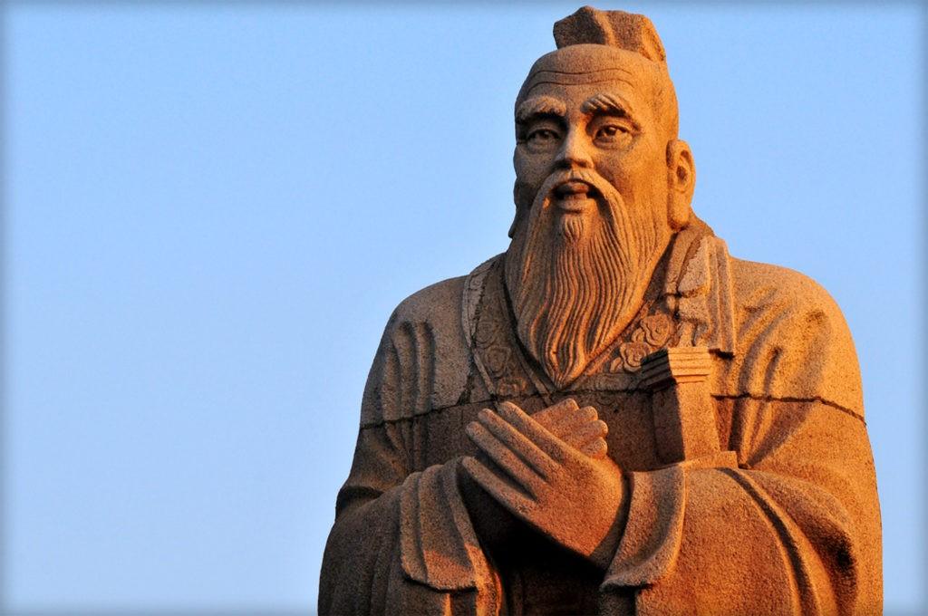 Конфуций - китайский мыслитель и философ
