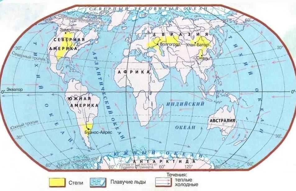 Карта степей