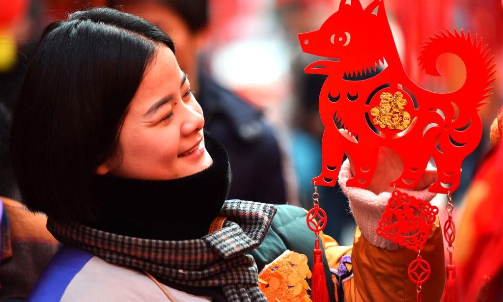 В день Лунного Нового года нужно как можно больше улыбаться и веселиться