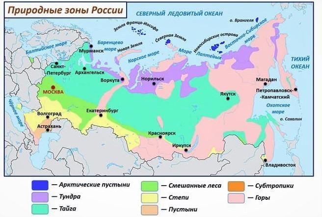 Карта расположения пустынь в России