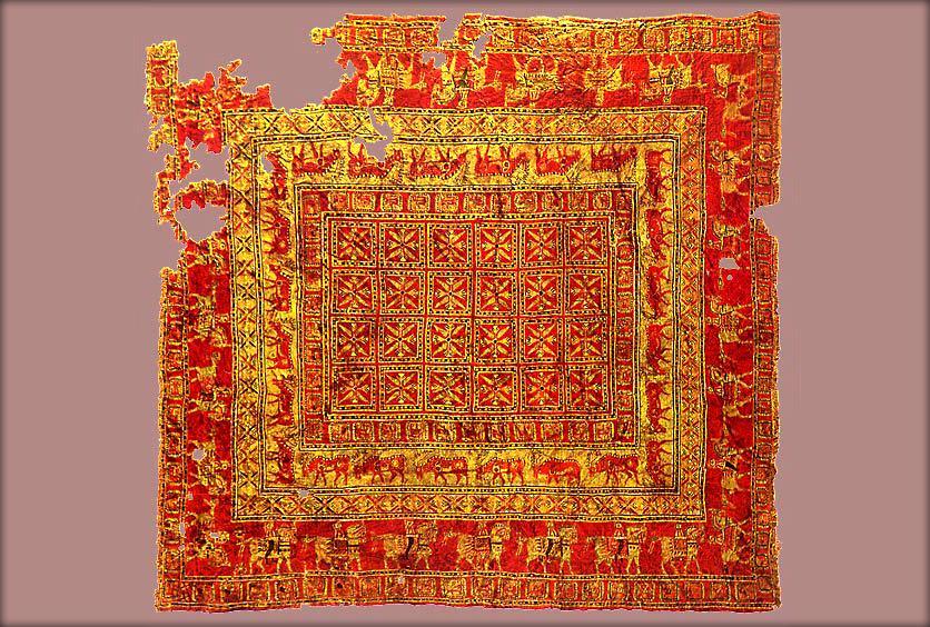 Пазырыкский ковёр. на рубеже V-IV века до н.э. (200 × 183 см)