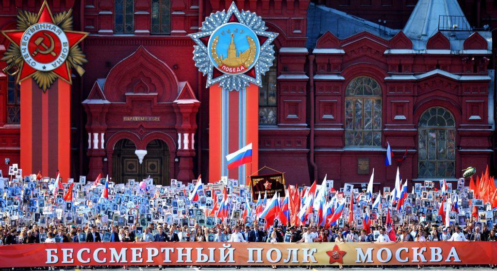 """Акция """"Бессмертный полк"""" 9 мая в Москве"""