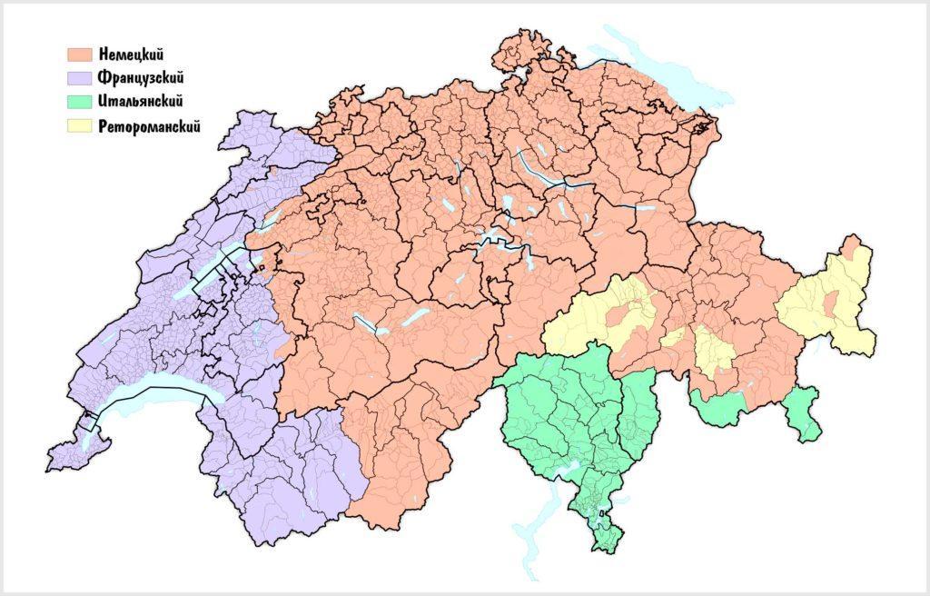 Территориальное распределение языков в Швейцарии