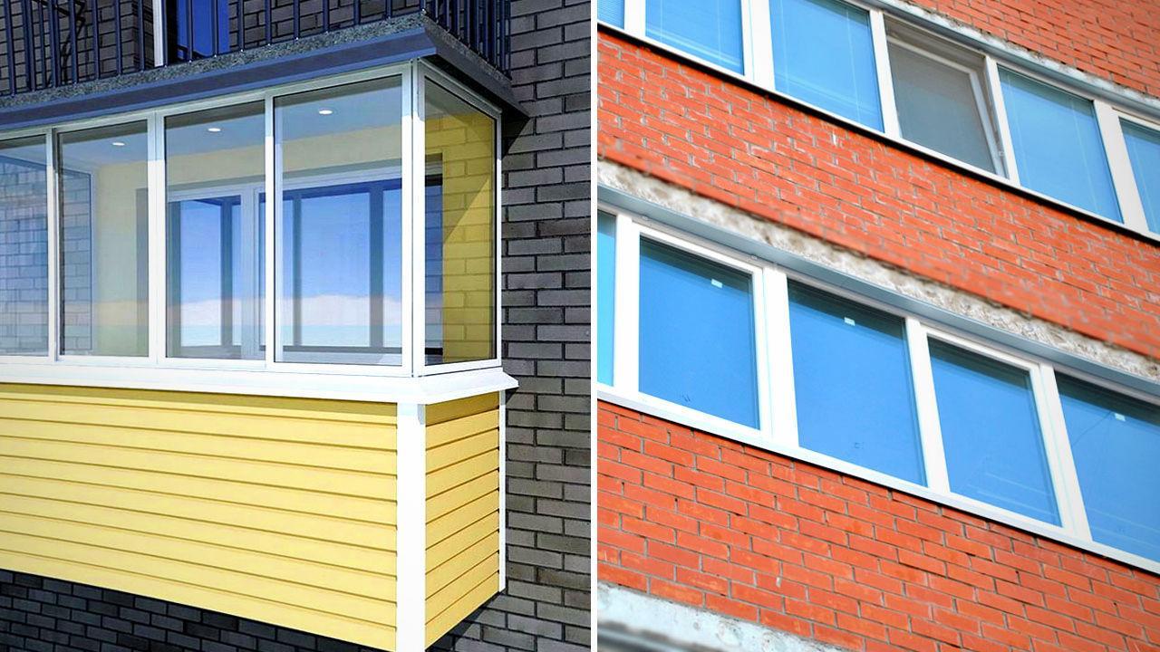 Чем отличается лоджия от балкона?
