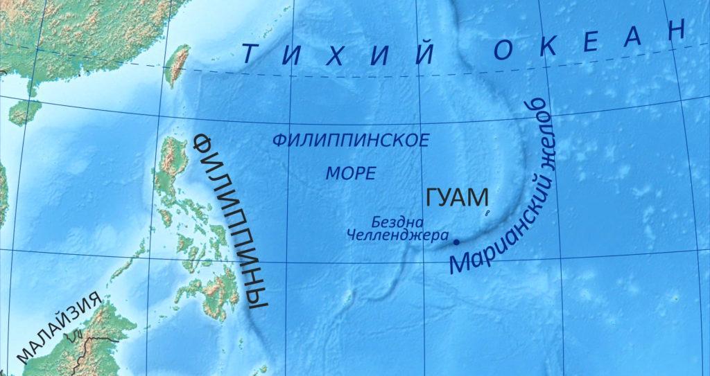 Марианская впадина на карте