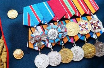 Чем медаль отличается от ордена?