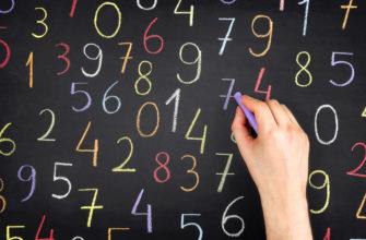 Чем отличается цифра от числа?