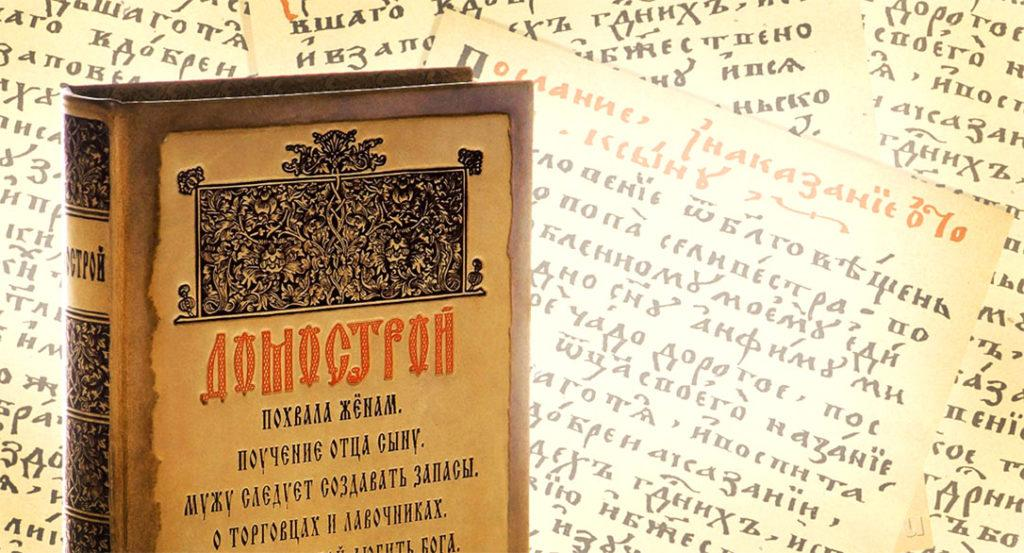 "Морс известен со времен составления книги ""Домострой"", XVI в."