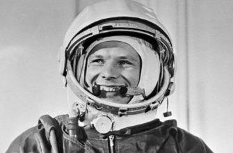 Управлял ли Гагарин «Востоком-1»?