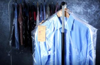 Как в химчистке очищается одежда?