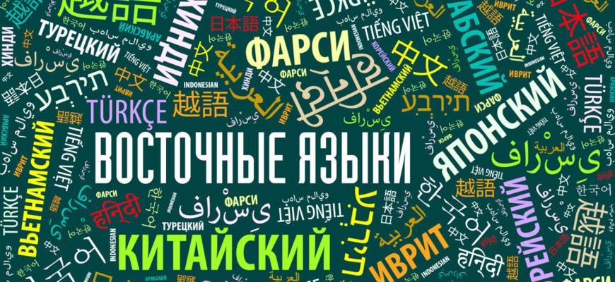 На каком языке говорит больше людей?