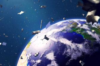 Создан новый лазерный инструмент для борьбы с космическим мусором