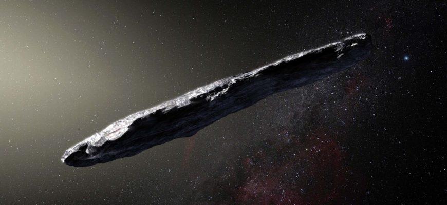 Установлена причина возникновения межзвездных объектов