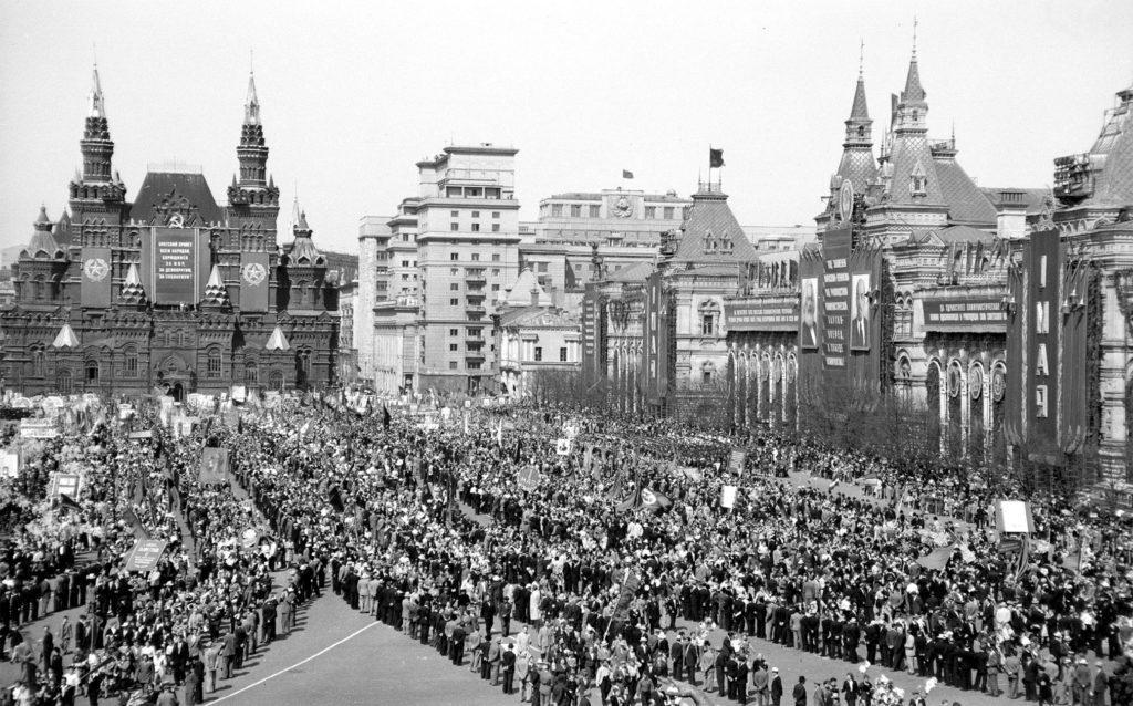 Первомайская демонстрация, Красная площадь, 1956 г.