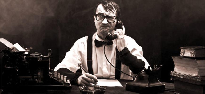 Зачем раньше бухгалтеры носили нарукавники?