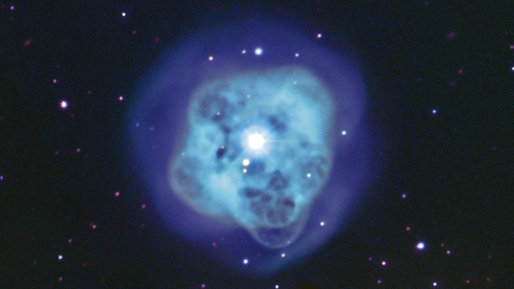"""Туманность NGC 1514 """"Хрустальный шар"""""""