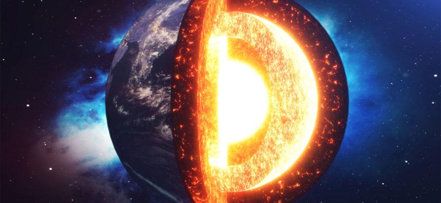 В ядре Земли обнаружен солнечный ветер