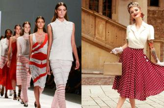 Чем отличается мода от стиля?