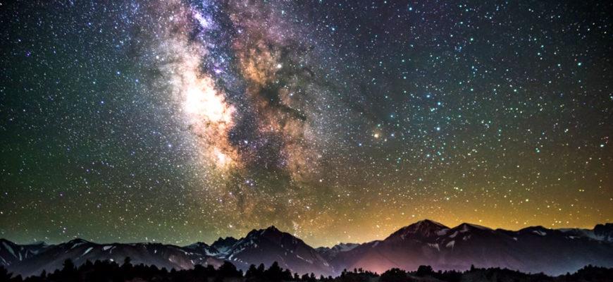 В центре Млечного Пути обнаружено ранее неизвестное магнитное пересоединение