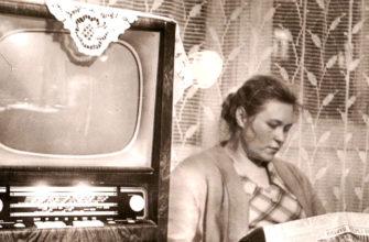 Зачем раньше телевизор накрывали?