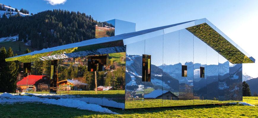 Как работает полупрозрачное зеркало?