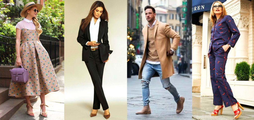Примеры стилей: нью-лук, деловой, кэжуал, пижамный