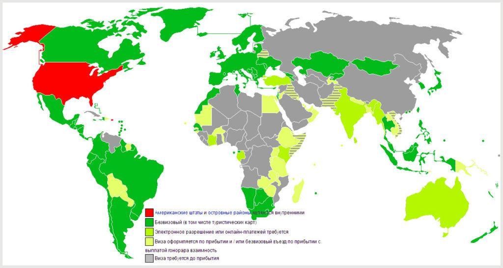 Владельцы паспорта США имеют право посещения 174 стран мира без оформления виз