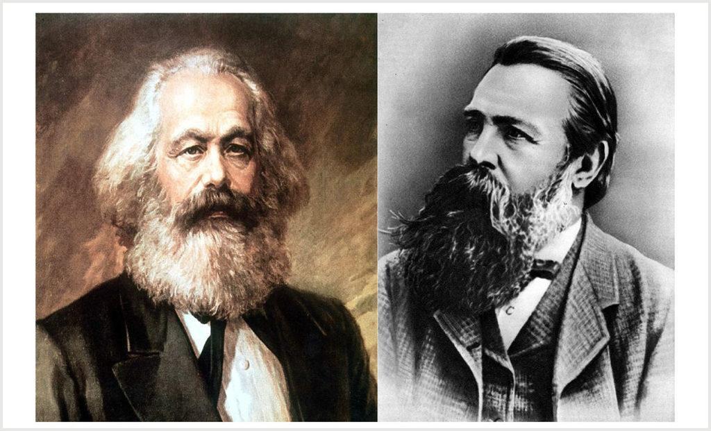 Карл Маркс и Фридрих Энгельс объединили между собой ранее враждовавшие коммунистическую и социалистическую идеи