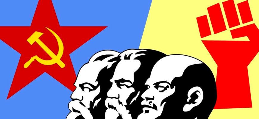 Чем отличается социализм от коммунизма?
