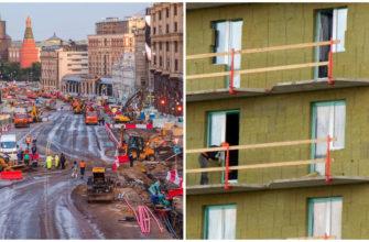 Чем отличается модернизация от реконструкции?