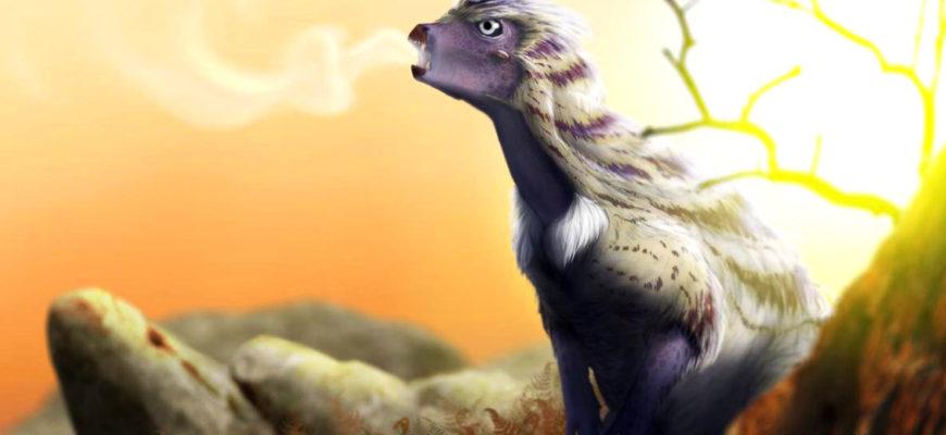 Новые окаменелости проливают свет на эволюцию дыхания динозавров