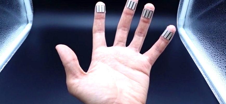 Разработано носимое устройство для сбора энергии с кончиков пальцев
