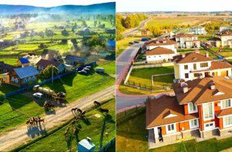 Чем отличается село от поселка?