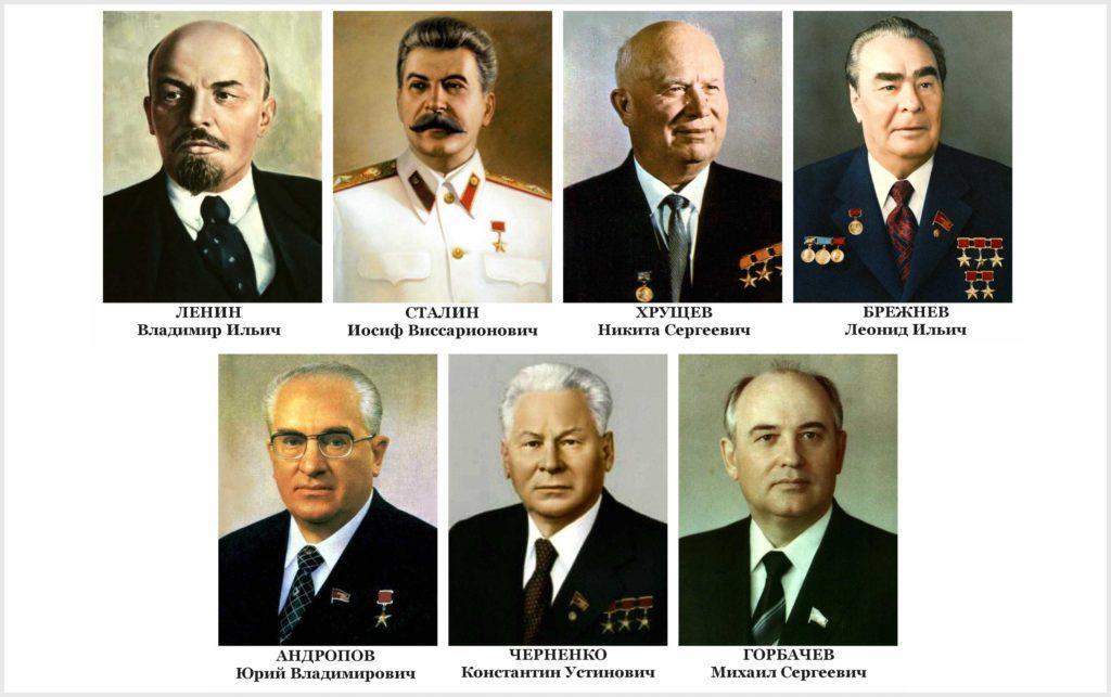 Главы СССР