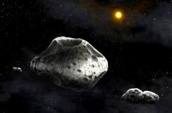 Бывают ли спутники у астероидов?
