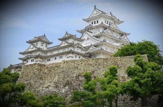 Строили ли в Японии замки?