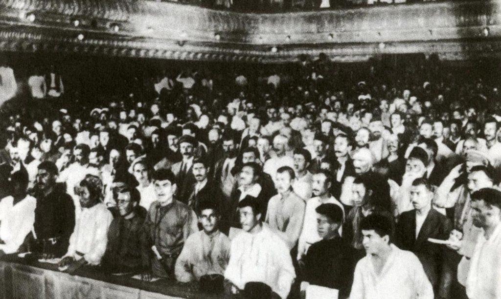 I Всесоюзный съезд Советов 1922 г., в ходе которого был создан Советский Союз