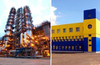 Чем отличается завод от фабрики?