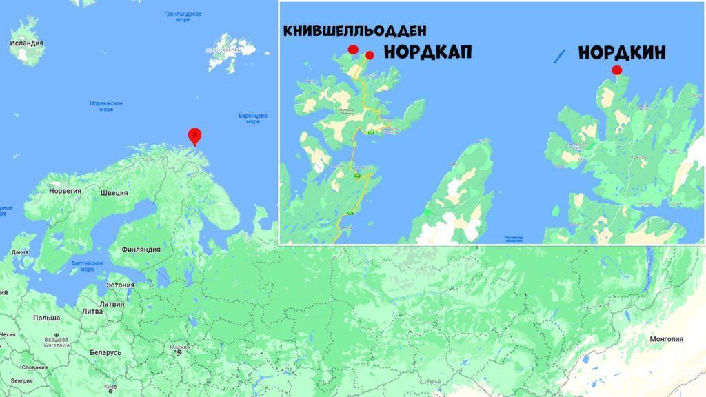 Самые северные точки Европы на карте