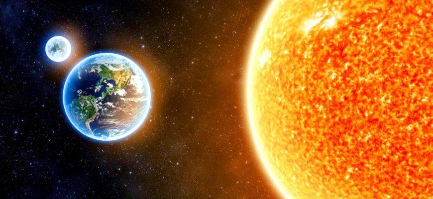 Сколько километров до Солнца?