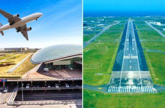 Чем аэропорт отличается от аэродрома?