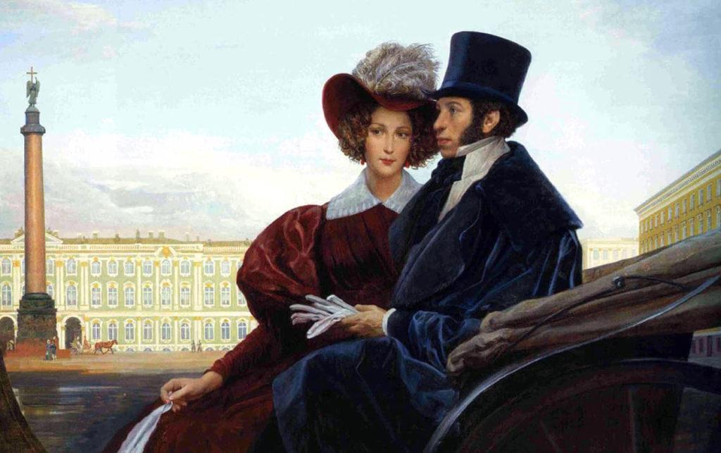 А. С. Пушкин с женой, Натальей Гончаровой