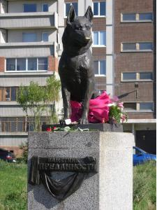 Памятник преданности. Тольятти.