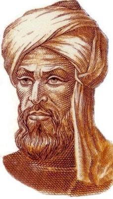 Мухаммад ибн Муса аль-Хорезми аль-Маджуси